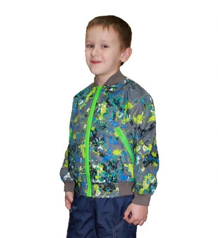 Куртка - бомбер арт. 4809_1