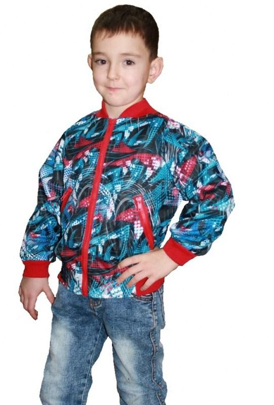 Куртка-бомбер арт. 4803_1